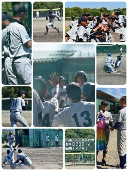 第45回日本リトルシニア野球選手権大会45回へ!