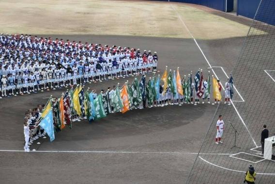 第23回日本リトルシニア全国選抜野球大会
