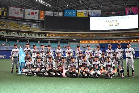 U-15中日ドラゴンズカップ2018 中学硬式野球大会優勝!